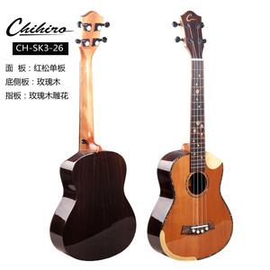CH-SK3-26