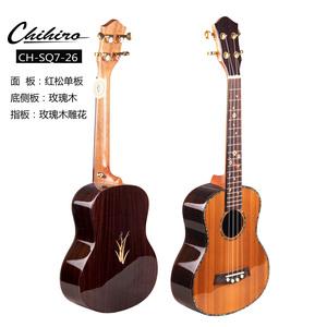 CH-SQ7-26