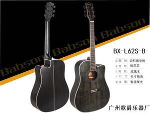 BX-L62S-B