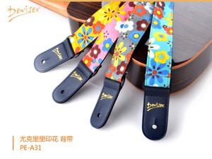 PE-A31 ukulele 背带