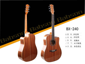 BX-240