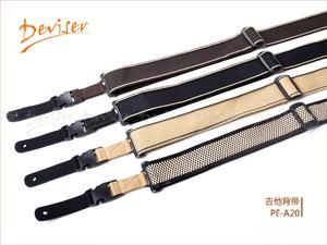 PE-A20 吉他背带