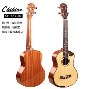 CH-SK1-26