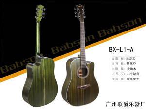 BX-L1-A