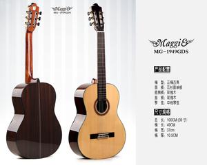 MG-1949GDS面单