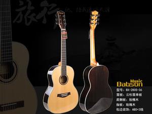 BX-280S-36民谣