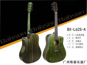 BX-L62S-A
