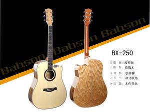 BX-250