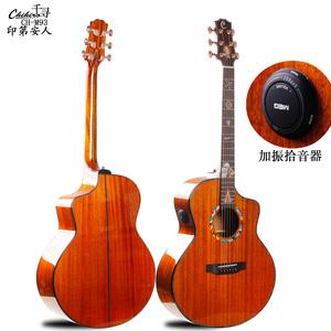 CH-M93-加振EQ