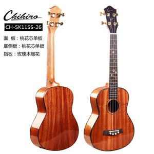 CH-SK11SS-26