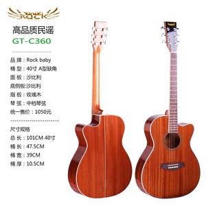 GT-C360