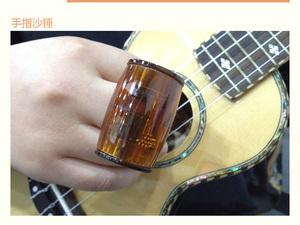 PP-G10 手指沙锤