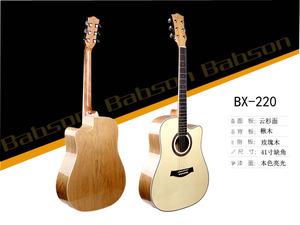 BX-220