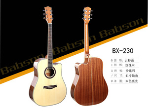 BX-230
