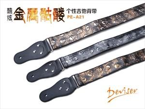 PE-A21 吉他背带