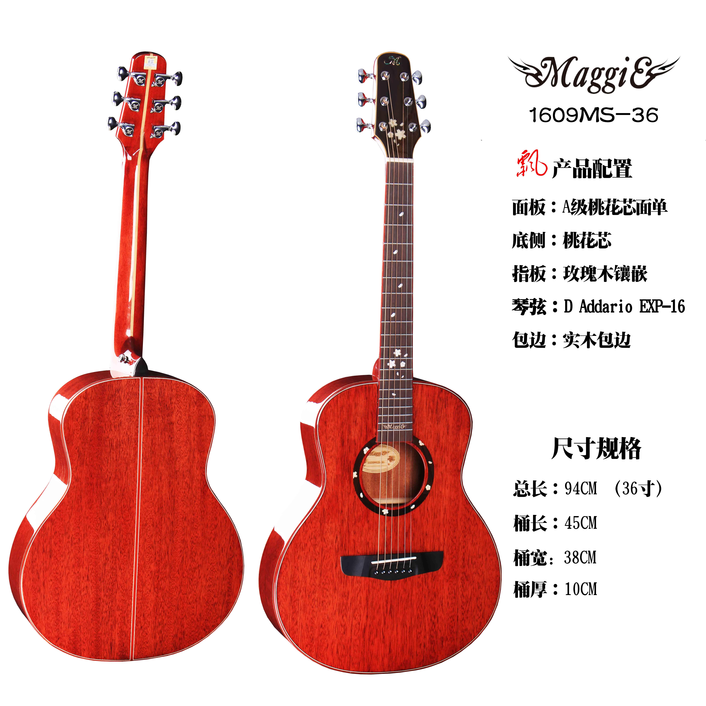 1609MS-36寸.jpg