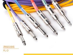 PL-D3 软胶连接线