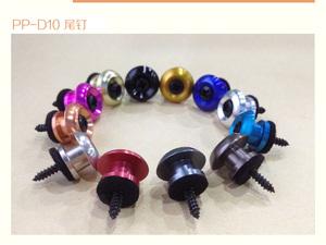 PP-D10 彩色尾钉