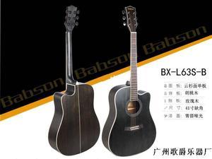 BX-L63S-B