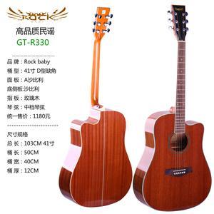 GT-R330