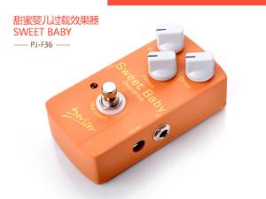 PJ-F36 甜蜜婴儿过载效果器